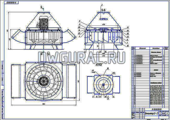Крышный вентилятор В-71 Сборочный чертеж выполнен с 3д модели.
