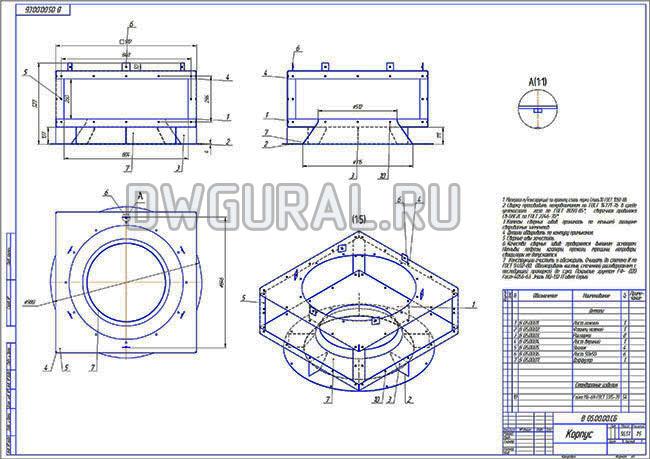 Рабочий чертеж  Рамы вентилятора В-71 выполнен с  3д модели.