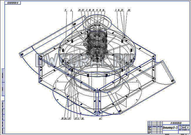 Крышный вентилятор В-71 Сборочный чертеж  изометрия выполнен с 3д модели.