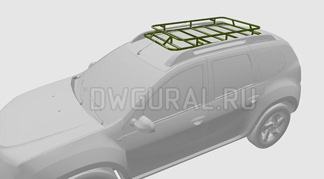 Экспедиционный багажник на Daster  3D модель  вид с переди  Кронштейны крепления багажника  не показаны.