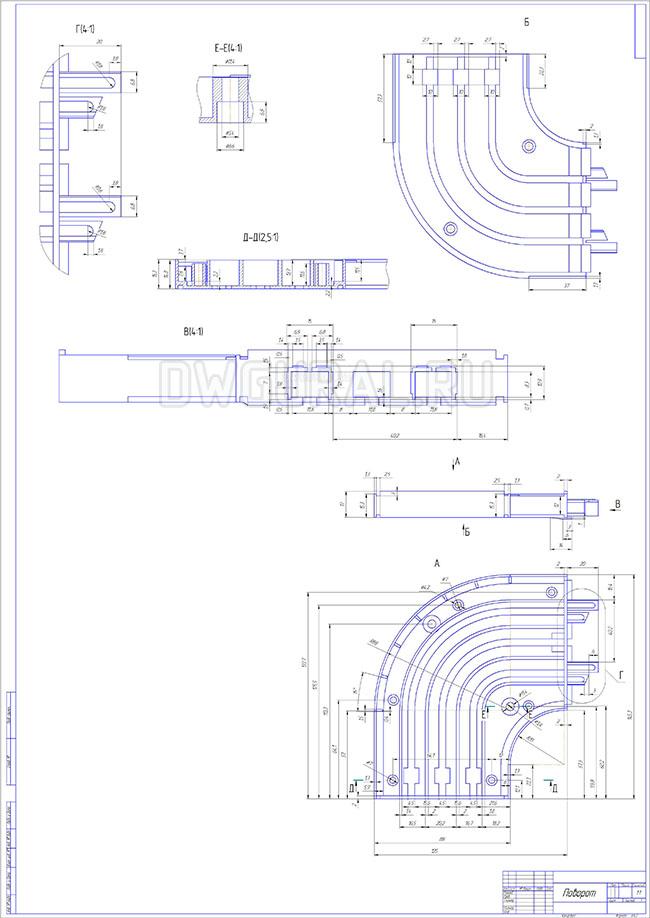 чертежи пластиковых деталей Чертеж пластикового поворота 2х сторонний для штор   выполнен с 3D модели