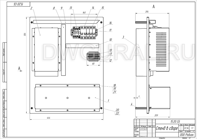 чертеж ящик электрошкафа  Чертеж монтажной плиты испытательного стенда. выполнен с 3д модели.
