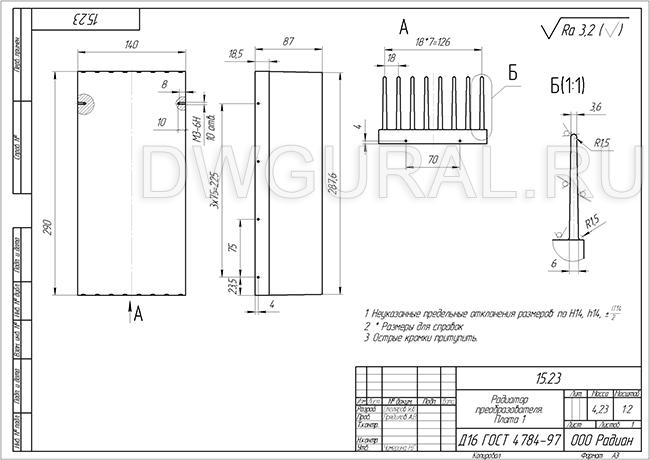 чертеж ящик электрошкафа  Чертеж радиатора охлаждения.  выполнен по 3 д модели