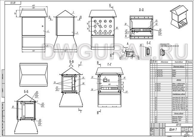 чертеж ящик электрошкафа  Сборочный чертеж  Щит уличный  900х450 3D выполнен с 3D модели.