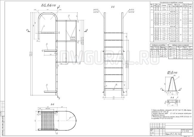 Разработка КМД. Чертеж лестницы стремянки высота 5,5 м с площадкой выхода.
