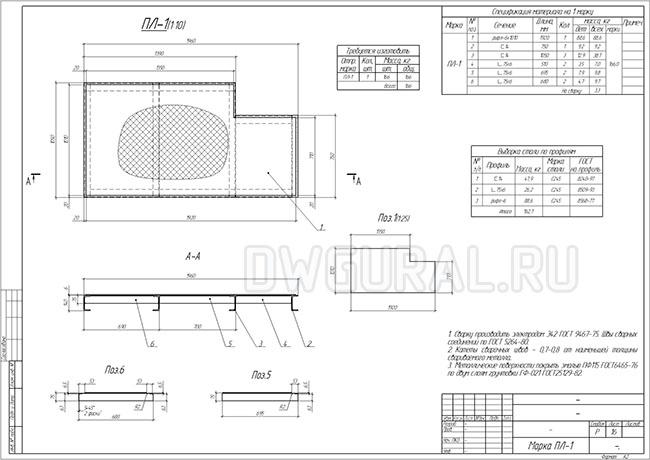 Разработка КМД.  чертеж Площадки ПЛ-1