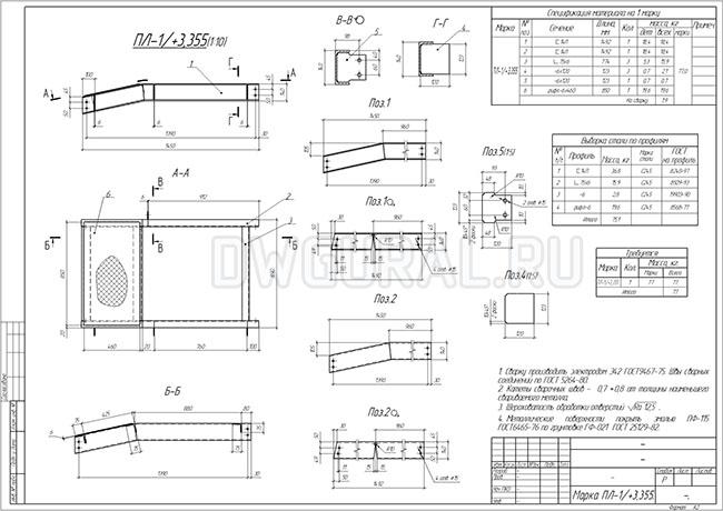 Разработка КМД. чертеж площадки ПЛ-3