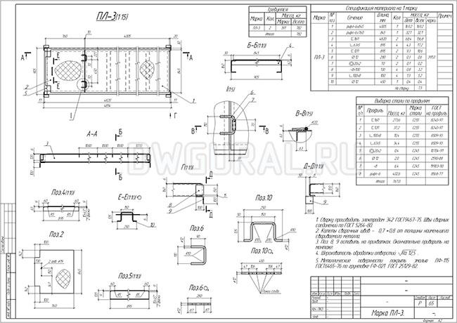 Разработка КМД. чертеж площадки ПЛ-2