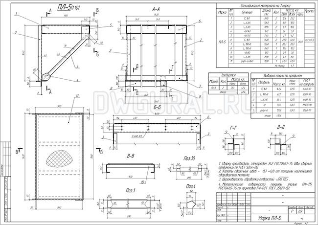 Разработка КМД. чертеж площадки ПЛ-5