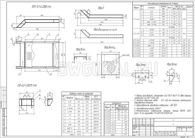 Разработка КМД. чертеж Площадки ПЛ-10