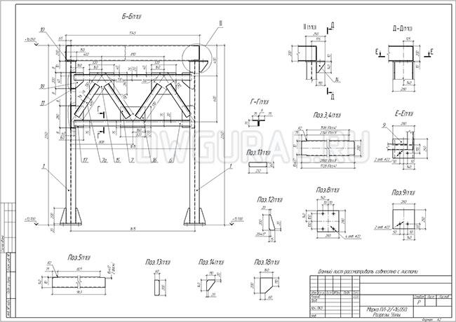 Разработка КМД. чертеж Площадки ПЛ-15