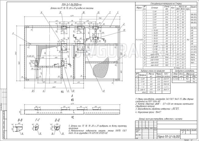 Разработка КМД. чертеж Площадки ПЛ-16