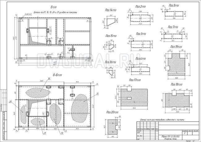 Разработка КМД. чертеж Площадки ПЛ-17