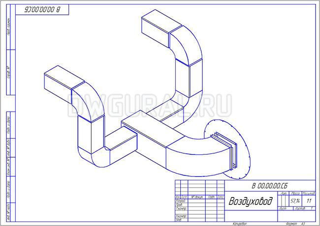 3Д Модель воздуховода 250 мм  изометрия чертеж