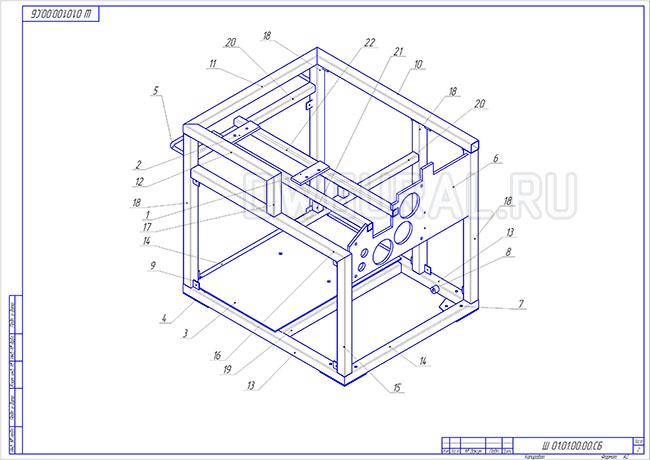 Сборочный чертеж рамы шпигорезки  изометрия