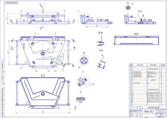 Чертежи нестандартного оборудования.  Сборочный чертеж рамы  выполнен с 3D модели.