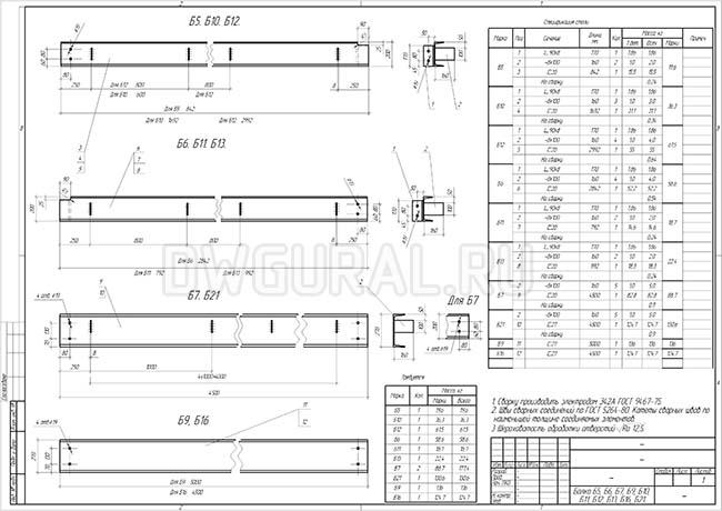 Разработка КМД. Сборочный чертеж балки марка Б-5