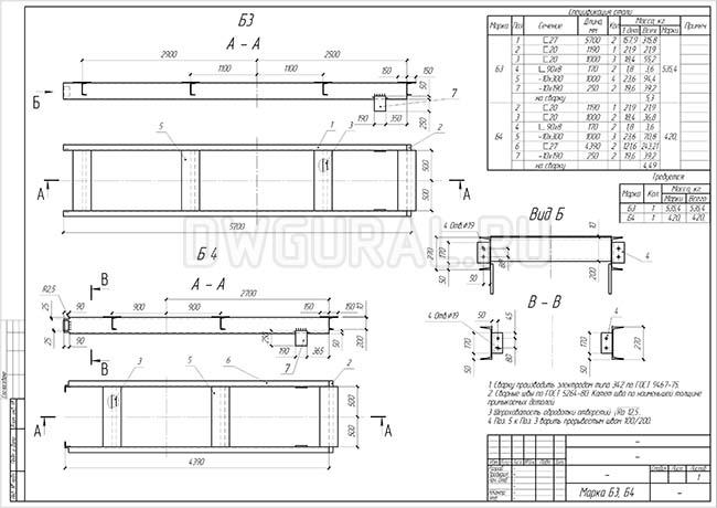 Разработка КМД. Сборочный чертеж балки марка Б-3