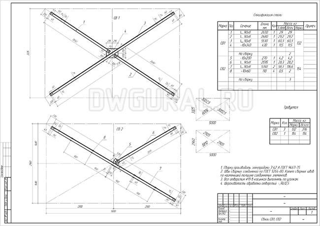 Разработка КМД. Сборочный чертеж связей вертикальных  марка СВ-1