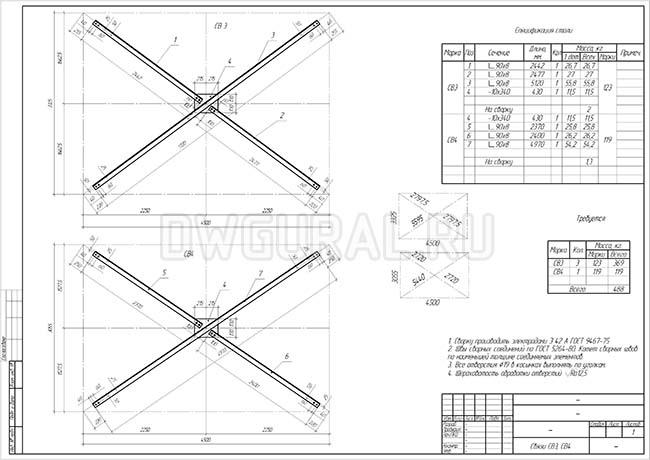 Разработка КМД. Сборочный чертеж связей вертикальных  марка СВ-3