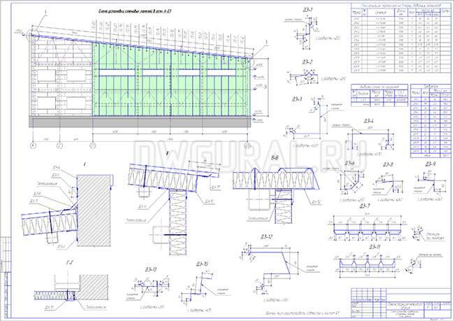 Схема расположения кровельных и стеновых сендвич панелей фасада.