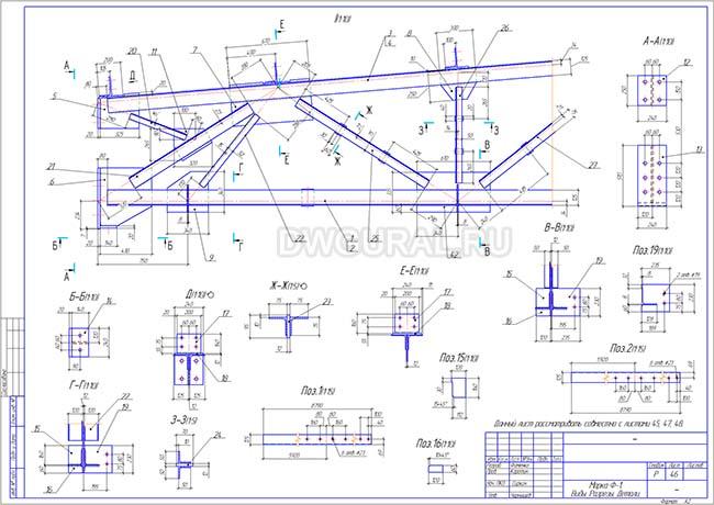Рабочий чертеж стальной фермы 28м Ф-11