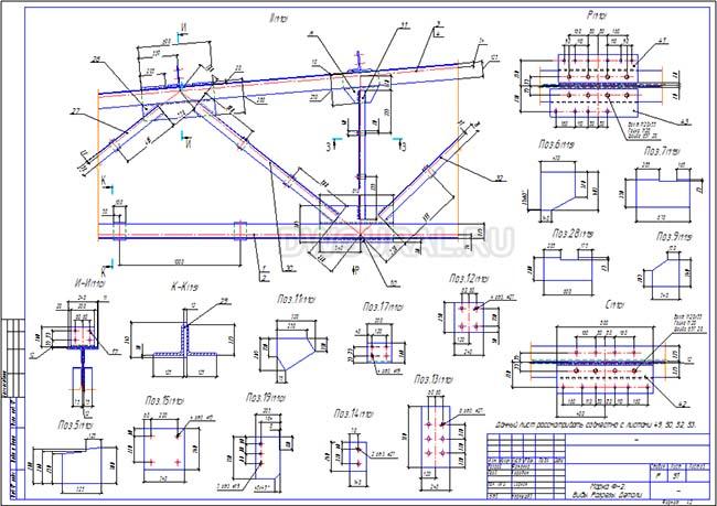 Рабочий чертеж стальной фермы 30м Ф-2