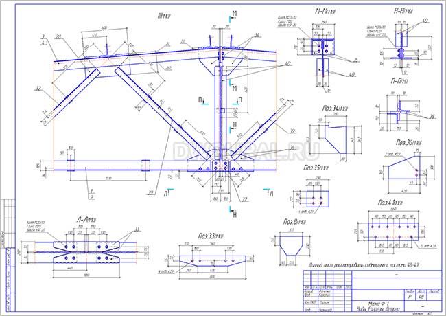 чертеж стальной фермы 18м Ф-18