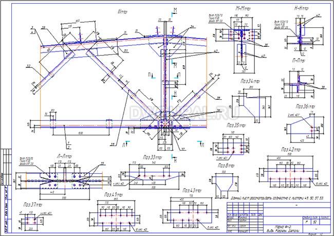 чертеж стальной фермы 18м Ф-19