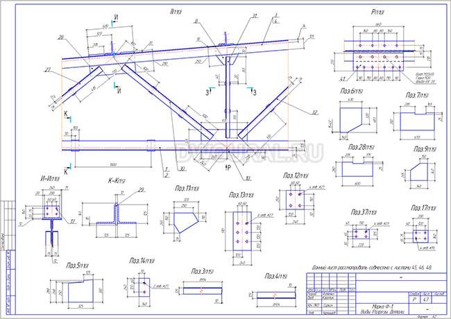 чертеж стальной фермы 18м Ф-15
