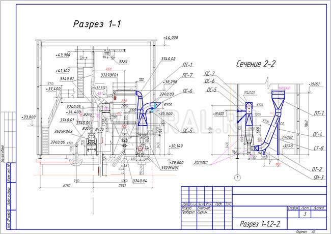 Разработка КМД.  Рабочий чертеж разрез расположения трубопровода