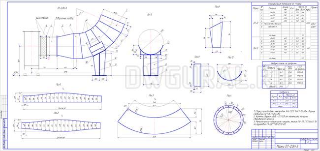Разработка КМД.  Рабочий чертеж марки ОТ -10 трубопровода диаметром 700 мм. Развертки обечаек.
