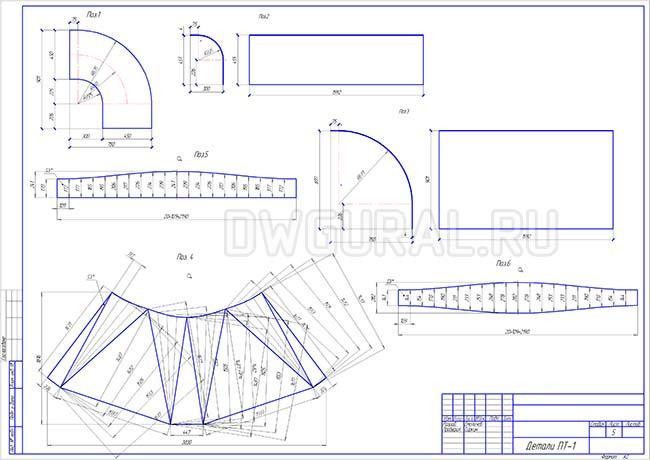Разработка КМД.  Рабочий чертеж деталей переходника трубопровода диаметром 700 мм.