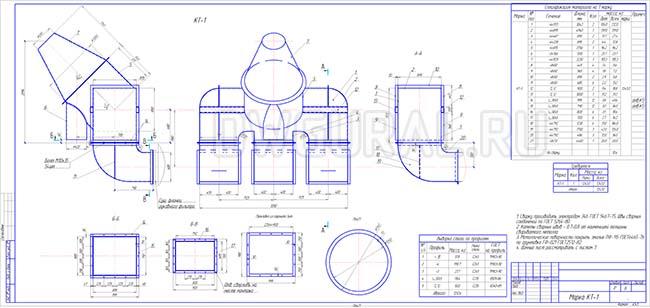 Разработка КМД. Рабочие чертежи трубопровода диаметром 300 мм марки ОТ-10