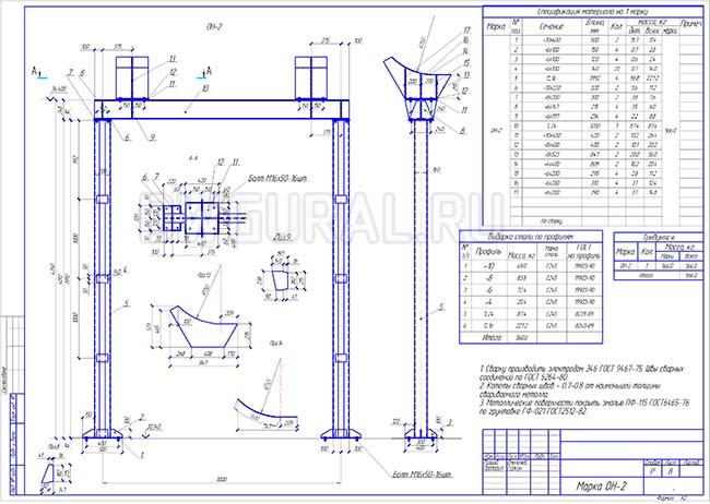 Разработка КМД.  Рабочие чертежи трубопровода диаметром 300 мм марки ОМ-2