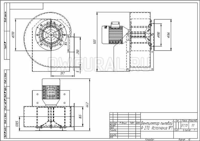 Габаритный чертеж пылевого вентилятора №3 исполнение 1.
